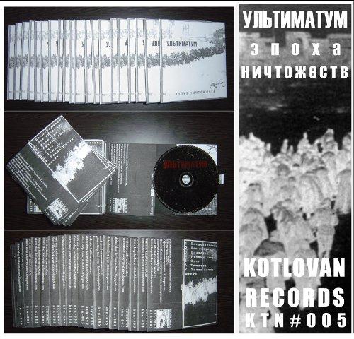 KTN005dlya-foruma.jpg